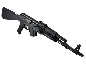 Arsenal SAM7R-61 Milled Receiver Rifle, 7.62x39
