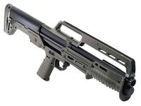 Kel-Tec KS7 Tactical Pump Shotgun Green