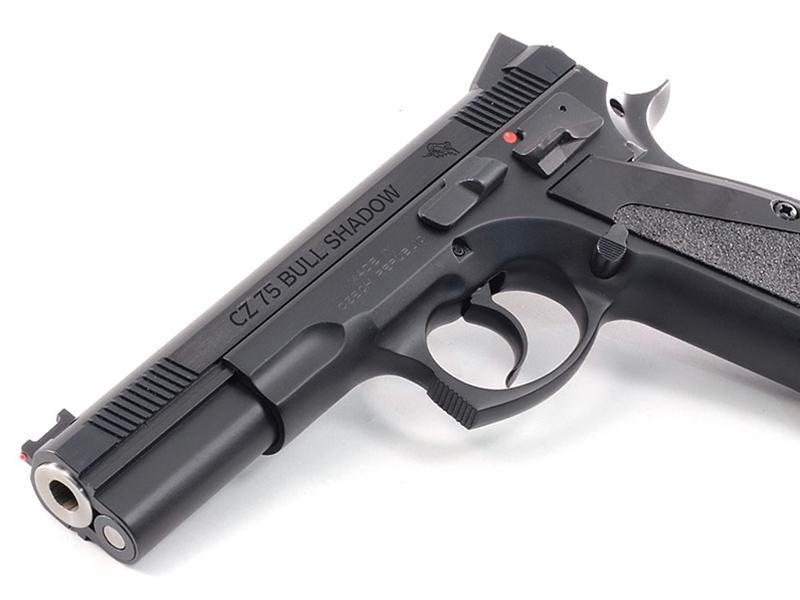 CZ 75 Bull Shadow 9mm Pistol CZ Custom