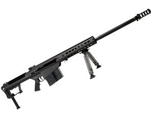 Barrett M107-A1 Rifle  50BMG 29