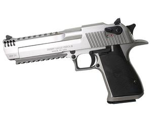 "Desert Eagle .429DE SS 6"" Bottom Rail w/ Integral Muzzle Brake"