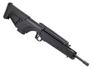"Kel-Tec RDB-C 5.56mm 20"" Bullpup Rifle -Black"