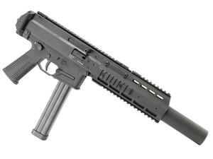 "B&T APC45-SD 5.74"" Pistol w/ SD Suppressor"