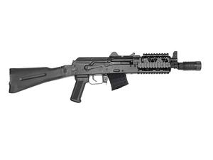Arsenal SLR107-55R SBR 7.62x39mm w/ Quad Rail