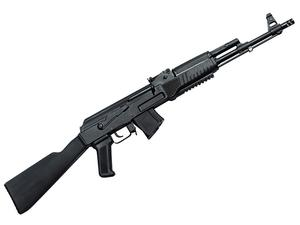 Arsenal SAM7R-68 Milled Receiver Rifle, 7.62x39 w/ Bulgarian Picatinny Lower Handguard