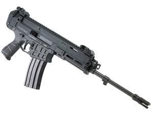 "CZ Bren 2 S 14"" Pistol 5.56mm Black - BLEM"