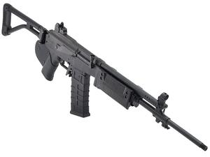 ATI Galil Galeo RIA 5.56mm Rifle - CA