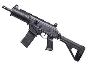 "IWI Galil Ace Pistol 5.56mm 8.3"" w/ Folding PSB"