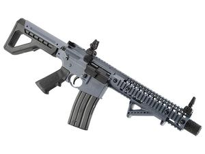 Crosman DPMS SBR Full Auto Co2 Powered Air Rifle Stealth Gray