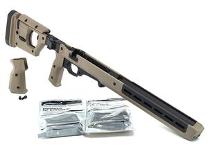 Magpul PRO 700 Chassis - Folding Stock - Remington 700 SA