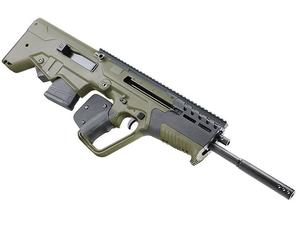 "IWI Tavor 7 7.62x51mm 16.5"" Rifle OD Green - CA"