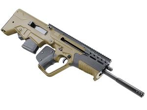 "IWI Tavor 7 7.62x51mm 16.5"" Rifle FDE - CA"