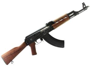 Zastava ZPAPM70 7.62x39mm Rifle Walnut