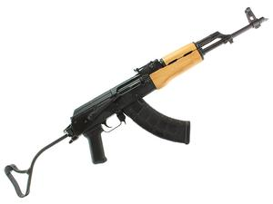 Century Arms WASR-10 7.62x39mm Wire Side Folding Rifle