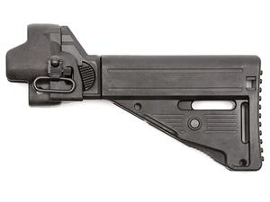 B&T MP5 Folding Retractable Stock