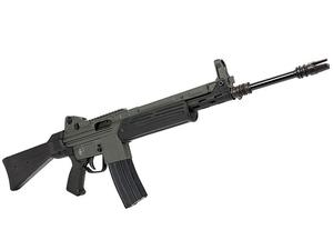 MarColMar CETME L Gen2 5.56mm Rifle Grey