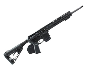 "Wilson Protector Carbine 5.56mm 16"" Rifle Black - CA Featureless"