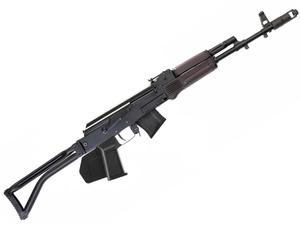 Arsenal SAM7SF-84 Milled Receiver Side Folding Rifle 7.62x39 w/ Enhanced FCG, Plum - CA