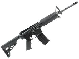"Diamondback DB15USB 16"" 5.56mm Carbine"