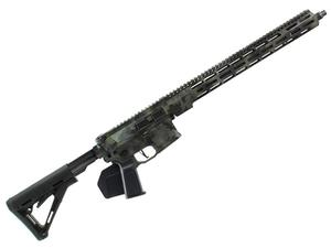 "San Tan Tactical STT-15 18"" 6mm ARC Rifle, Black Multicam - CA Featureless"