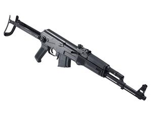 Arsenal SAM7UF-85 Milled Receiver Rifle Under Folding Stock 7.62x39