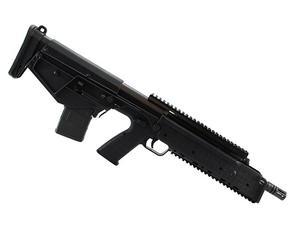 Kel-Tec RDB 5.56mm Rifle Black