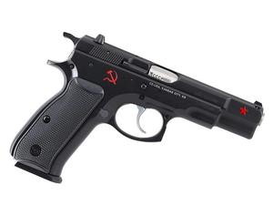 CZ 75B 9mm Cold War Commemorative Red Star Edition