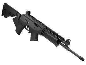 "IWI Galil Ace Rifle 7.62x39mm 16"" Black Poly - CA"