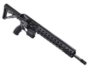 "HK MR556 Competition 5.56mm 16.5"" Rifle - CA"