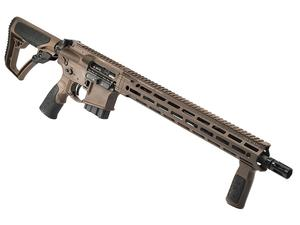 Daniel Defense M4V7 Mil-Spec+ M-LOK Rifle - CA