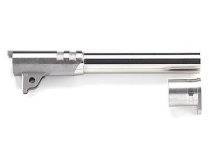 "Wilson Combat 1911 Drop-In Barrel .45ACP Full-Size 5"" Stainless"