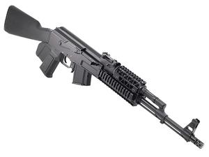 Arsenal SAM7R-66 W/ Quad Rail Milled Receiver 7.62x39mm Rifle - CA