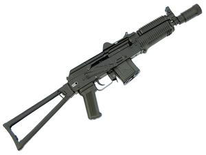 "Arsenal SLR107UR SBR 7.62x39 8.5"" Barrel NFA"