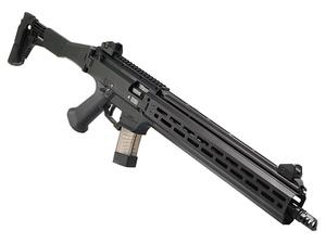 "CZ Scorpion Evo 3 S1 Carbine 9mm 16"" Black Rifle Extended MLok Handguard"