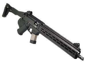 "CZ Scorpion Evo3 S1 Carbine 9mm 16"" Black Rifle MLok Handguard CA Featureless"