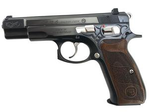 CZ 75B 40th Anniversary Euro Edition 9mm Pistol
