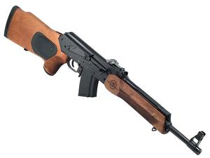 "Molot VEPR 7.62x39mm 16.5"" Walnut Thumbhole - CA"